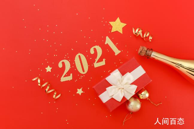 2021年春节三薪是哪几天 2021年春节三薪工资计算方式