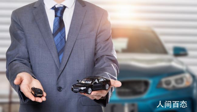 2021年买车黄道吉日有哪些 2021年买车选什么日子比较好