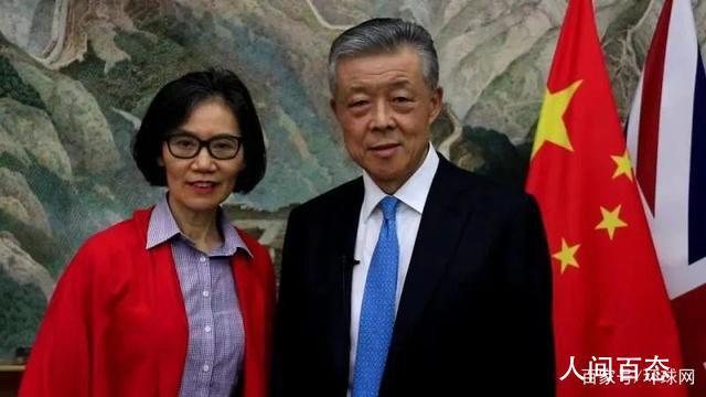 刘晓明大使:我和夫人将结束任期 刘晓明个人资料介绍