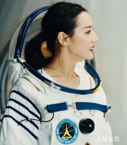 迪丽热巴宇航服造型 反差萌你get到了吗