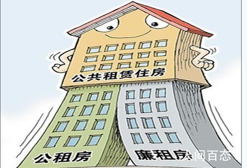 深圳租房押金和租金将纳入监管 一起来看看具体内容
