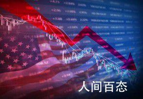 游戏驿站股价两日暴跌90% 投机交易热潮逐渐降温