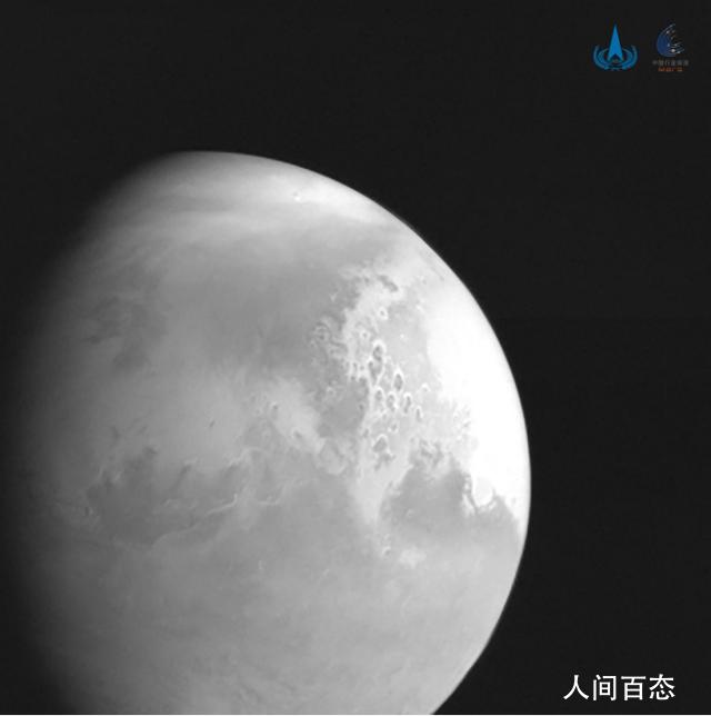 天问一号传回首幅火星图像 已在轨飞行约197天