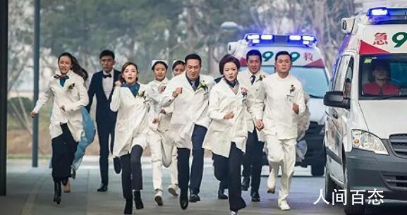 《急诊科医生》韩丹彤 准新娘遭遇意外让人心疼