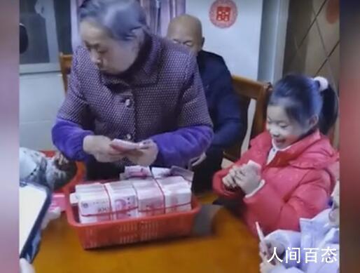 霸气外婆用筐装80万给大家发红包 网友直呼:外婆还缺孙子孙女不