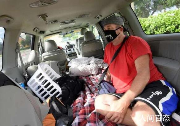 每500名美国人中有1人无家可归 正被迫在车中居住