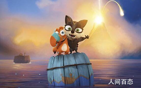 《诺亚方舟大冒险》影评 西方经典传说改由动物当主角