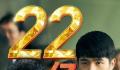 唐探3创国产片单周票房新纪录 此前由《战狼2》的单周票房21.71亿保持