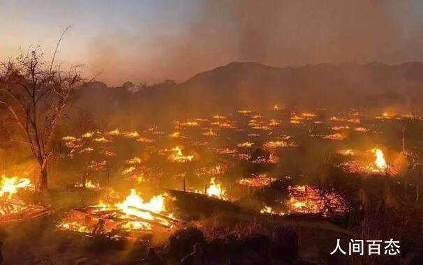 中国最后的原始部落村寨明火扑灭 余火正在清理