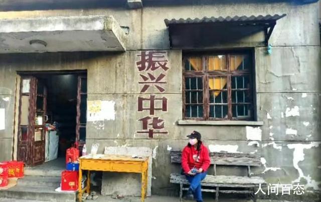 你好李焕英取景地成网红打卡地 给人以浓浓的年代感