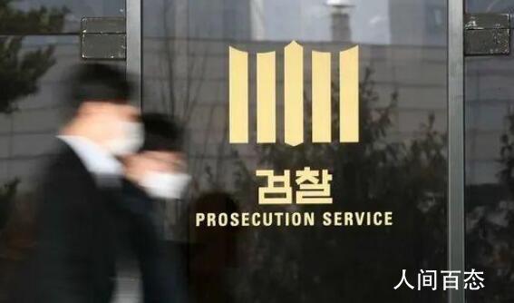 韩国女子咬掉性侵者舌头被判无罪 以涉嫌强奸致伤等罪名对男子进行拘留起诉