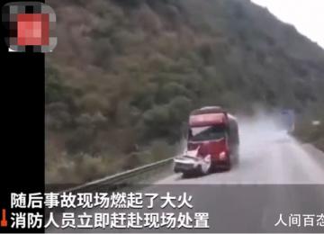 云南三车追尾致5死1伤 监控曝光