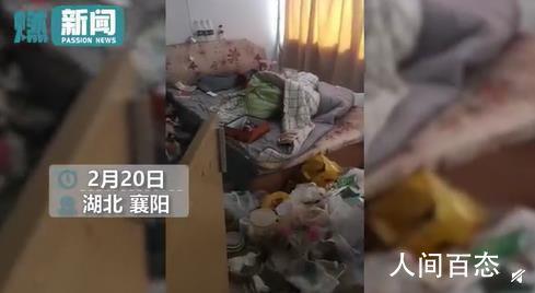 女子欠2个月房租失联留满屋垃圾 场面非常惊人