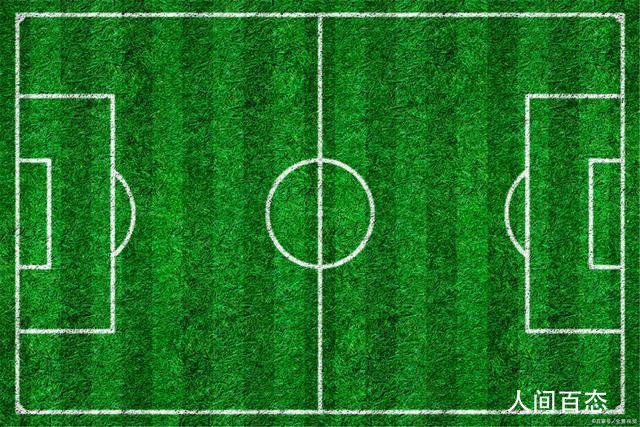 到2025年社会足球场地全面开放 加强社会足球场运营管理