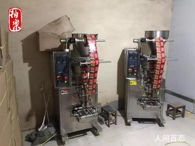 网红减肥咖啡成本8元卖298元 网友:太可怕了