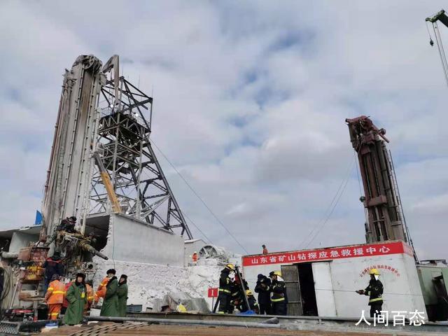 山东金矿事故致10死 45人被处分