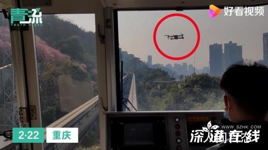 工作人员回应重庆轻轨遭无人机撞击 无上报乘客受伤情况