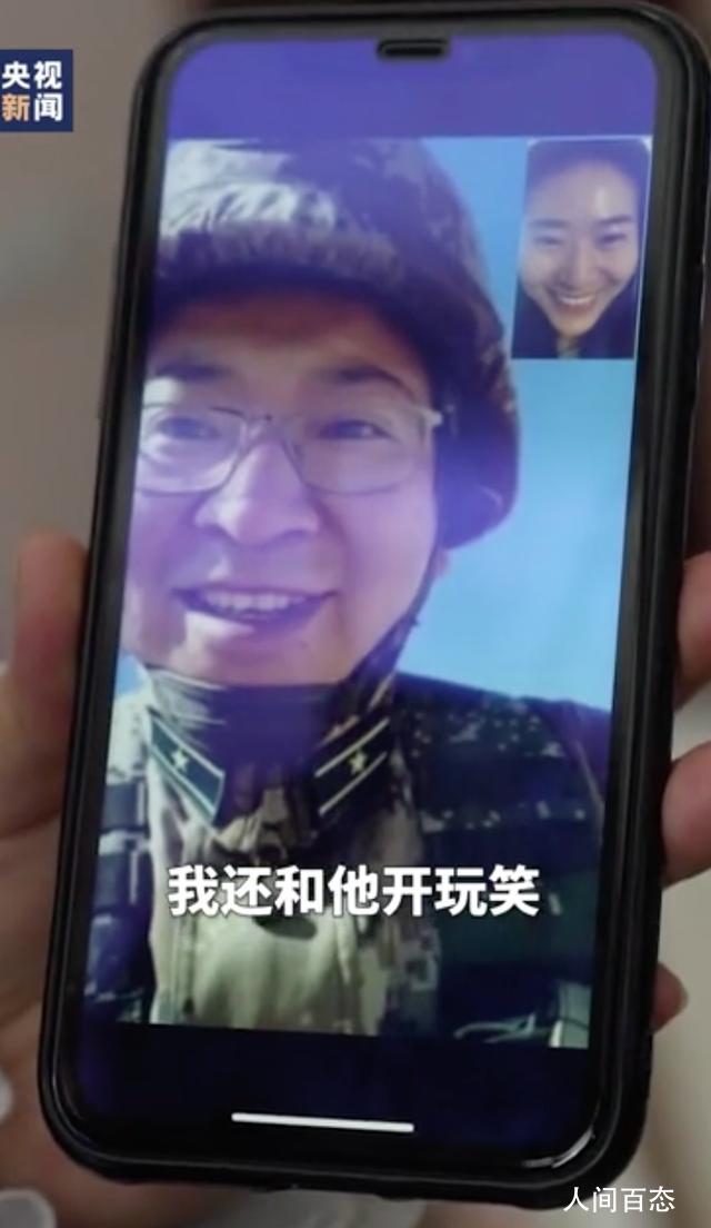 陈红军和妻子最后通话 连说了三声爱……