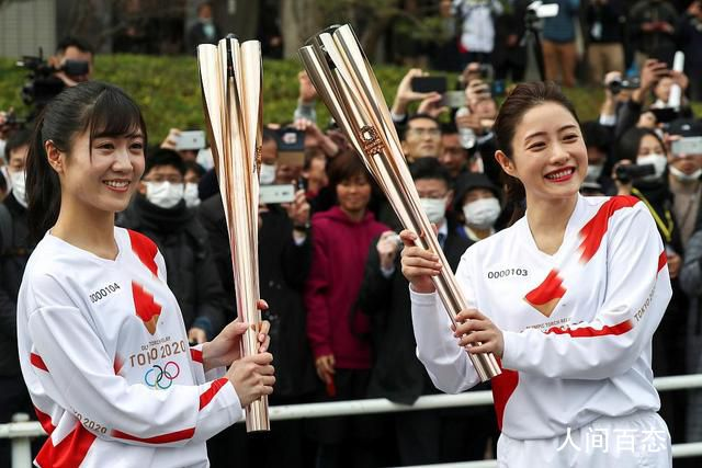 东京奥运会火炬传递3月开始 火炬传递时间为当地时间3月25日至7月23日
