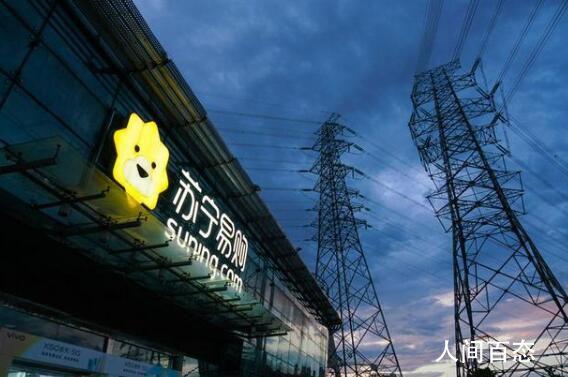 深圳国际拟收购苏宁易购23%股份 张近东仍为大股东