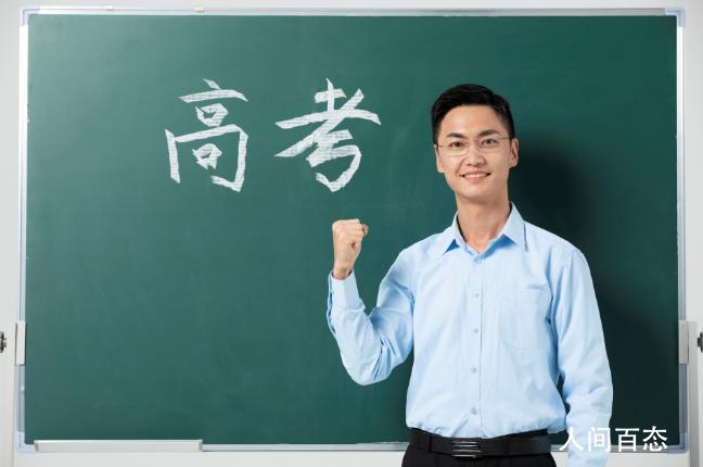 2021年广东高考时间安排表 广东高考本科录取分数线2021