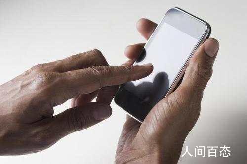 广州拟规定不得强制老人用智能手机 建立全市统一的为老服务数据库