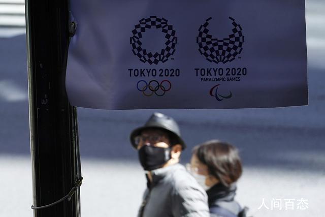 超30位日本知名人士请辞奥运火炬手 已遍及日本至少20个都县