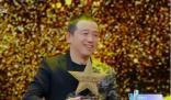 我就是演员总冠军 潘斌龙获得总冠军