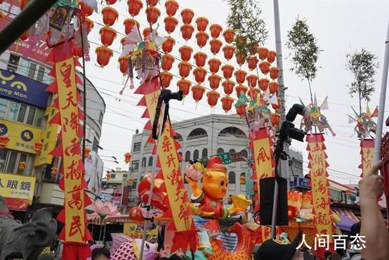 台湾遇缺水危机 民进党办祈雨法会