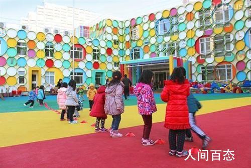 委员建议幼儿园小学放学延长至6点 宋治平个人资料介绍