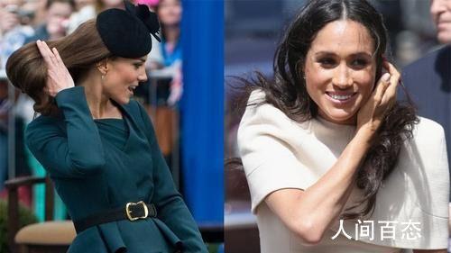 梅根回应欺负凯特王妃传闻 白金汉宫目前尚未回应此事