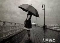 心灵受伤的句子大全 一个人心灵受伤的句子一览