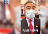 张伯礼:明年开春或能摘口罩 目前国内疫情形势较为平稳
