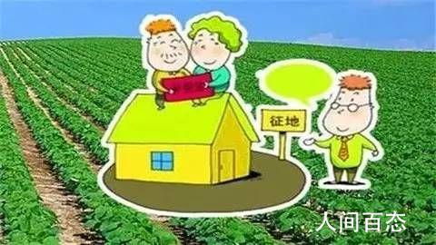 建议保障农村出嫁女性土地权益 陈中红个人资料介绍