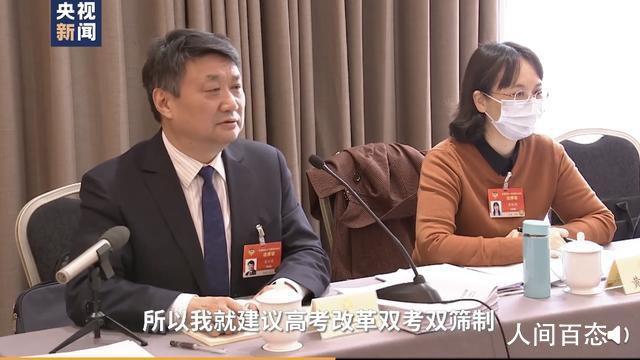 建议高考选择性考试 唐江澎个人资料介绍