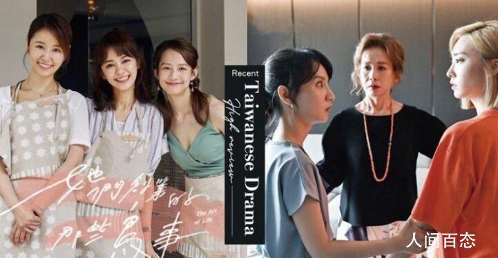 近期5部优质台剧 《未来妈妈》PTT追到上瘾