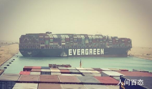 台湾巨型货轮截断苏伊士运河 造成运河双向大堵塞