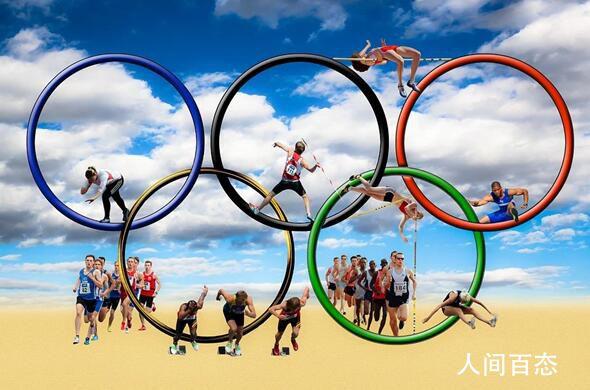 直击!东京奥运会圣火传递开启 出发仪式在福岛举行