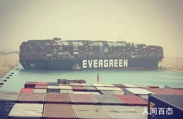 苏伊士运河搁浅货船救援或需几周 运河暂停航行