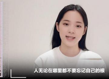 央视回应台湾艺人录制预告片遭威胁 具体什么情况怎么回事