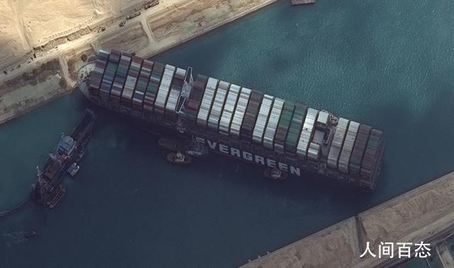 苏伊士运河堵塞船只已超200艘 搁浅货轮救援工作进行中