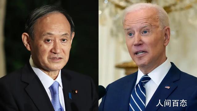 日首相声称用威慑力量解决台海问题 缓和大陆和台湾之间不断升级的紧张局势