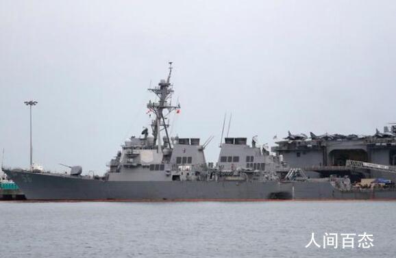 美国海军驱逐舰穿航台湾海峡 具体什么情况怎么回事