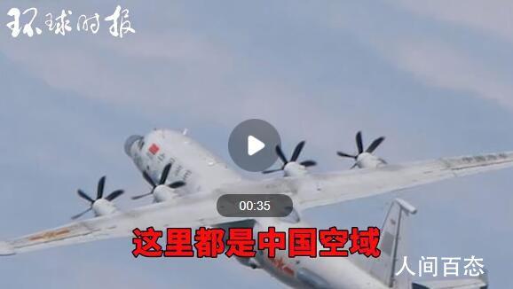 解放军回呛台军这里是中国空域 一起来看看具体内容