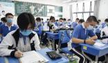 教育部:制止教职工与中小学生恋爱 意见反馈截止时间为2021年4月23日