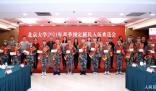 清华北大30名学霸参军 志愿到祖国最艰苦的边疆地区服役
