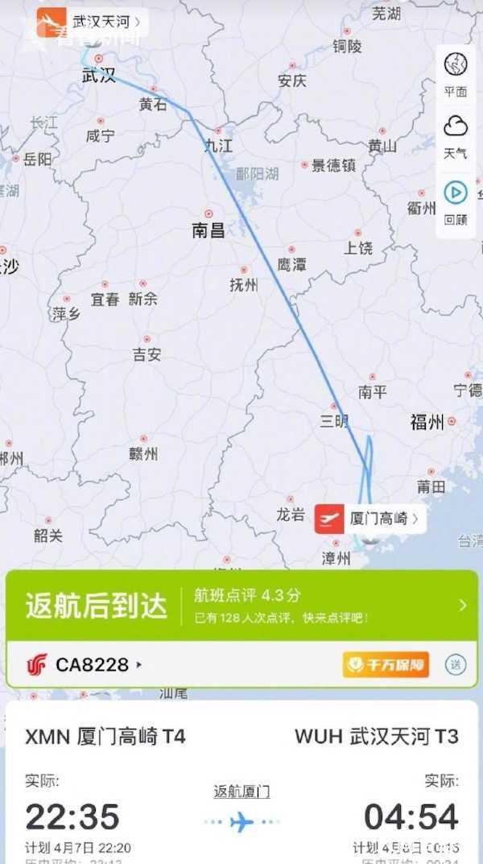 国航一航班因乘客谎称有炸弹返航 涉事旅客移交当地警方处理