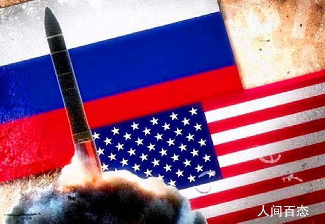 俄美互亮核家底 双方首次进行核武库数据交换