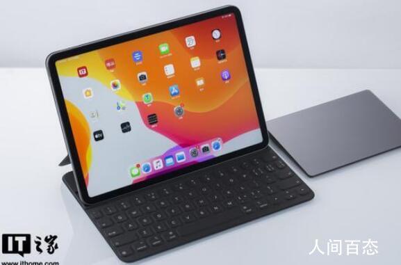 苹果推迟MacBook和iPad生产 全球零部件短缺