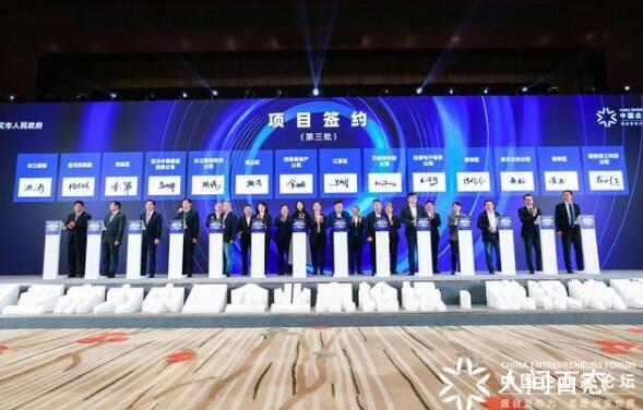 武汉重启一周年 来自各行业的企业家共计100多人齐聚武汉
